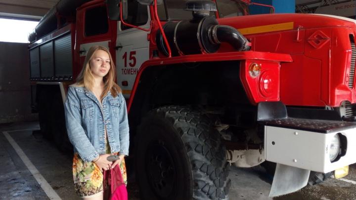 Люди не знали о пожаре: в МЧС рассказали о тюменке, которая эвакуировала людей из горящего здания