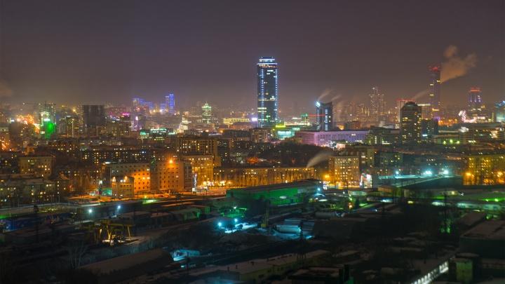 Екатеринбург вошел в тройку самых театральных городов России