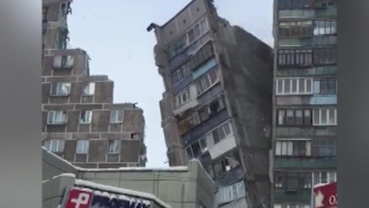 Появилось видео сноса стены, устоявшей после взрыва в жилом доме в Магнитогорске