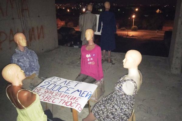 Манекены отражают нынешнее положение семей, которые купили квартиры в этом доме
