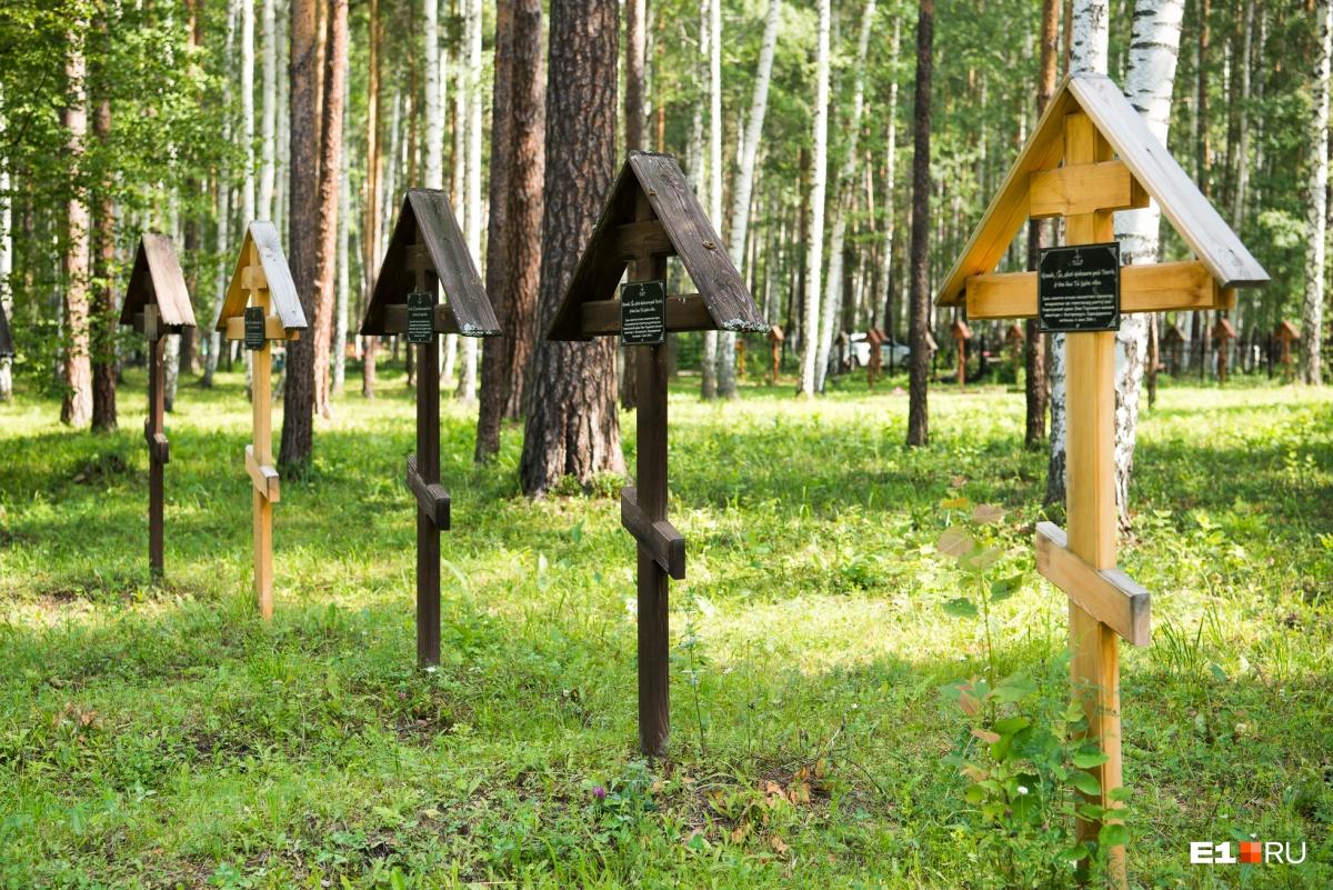 Под этими надгробиями — останки, которые перезахоронили с бывшего кладбища в Зеленой Роще