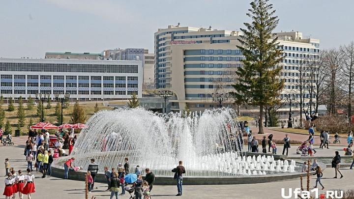 Уфа вошла в топ-10 российских городов с эффективным управлением