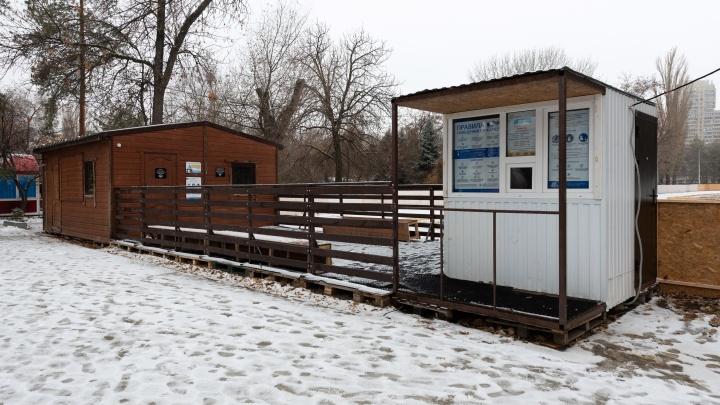 «Запускаем в тестовом режиме»: в Волгограде в первый день зимы открывается каток