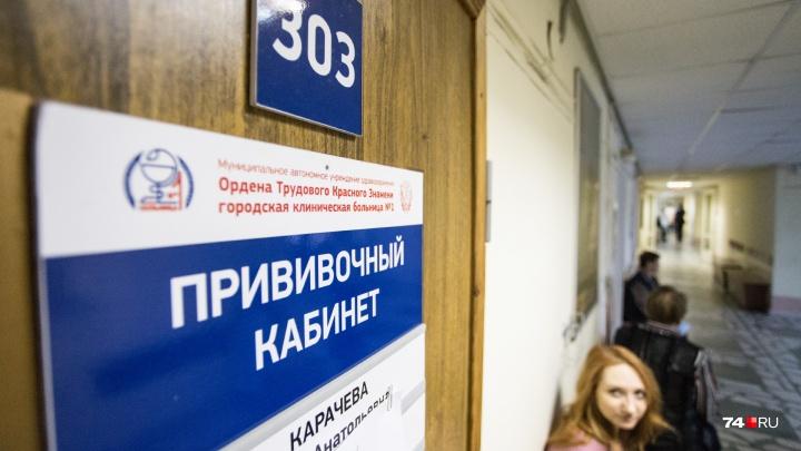«Врачи не берут на себя ответственность»: челябинец отказался ставить прививки трём детям