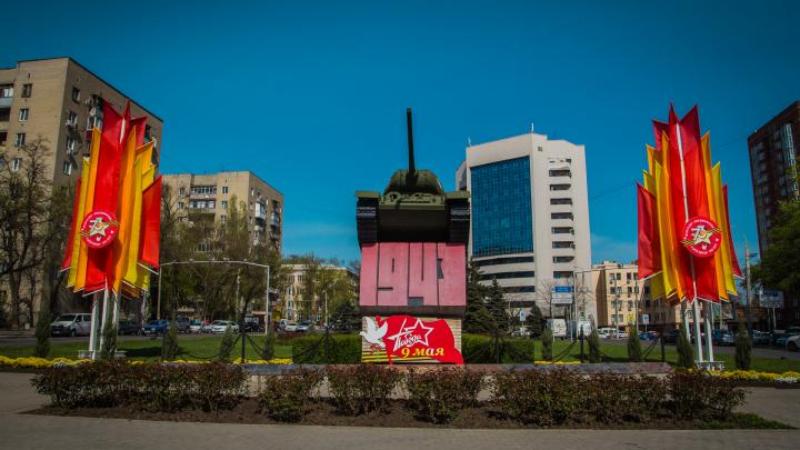 Военный парад и ретроавтомобили: публикуем подробную программу мероприятий на 9 мая