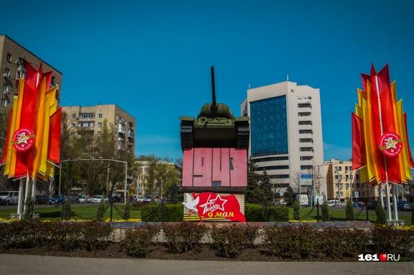 В Ростове праздничные мероприятия начнутся в 9 утра