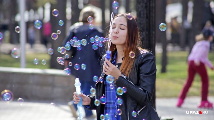 Синоптики рассказали, какая погода ждет жителей Башкирии в майские праздники