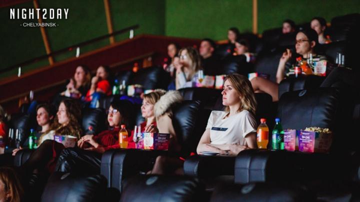 На новой волне с «Выбери Радио»: челябинцы посмотрели фильм «Короткие волны» до премьеры