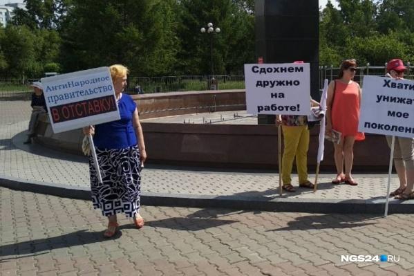 Митинг против повышения пенсионного возраста пройдет в субботу
