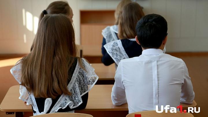90 процентов школьников Башкирии учатся в первую смену