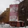 В Перми на улице Героев Хасана построят термальный комплекс