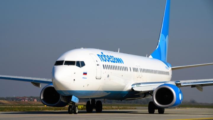 Авиакомпания «Победа» с апреля перестанет летать в Ростов