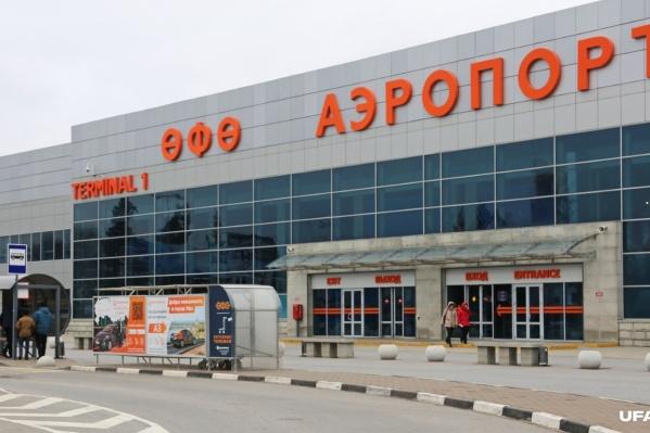 77 человек не смогли улететь в Москву