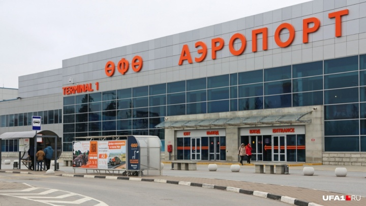 Уфимцы не смогут улететь в Москву: «Аэрофлот» отменил рейс самолета «Сухой Суперджет 100»