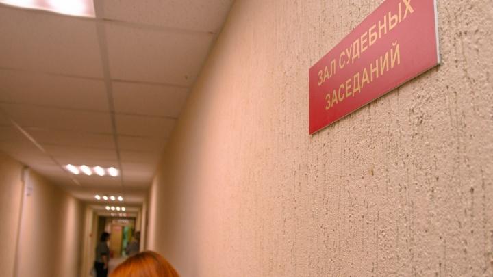 В Самарской области кафе заставили заплатить за долги по капитальному ремонту