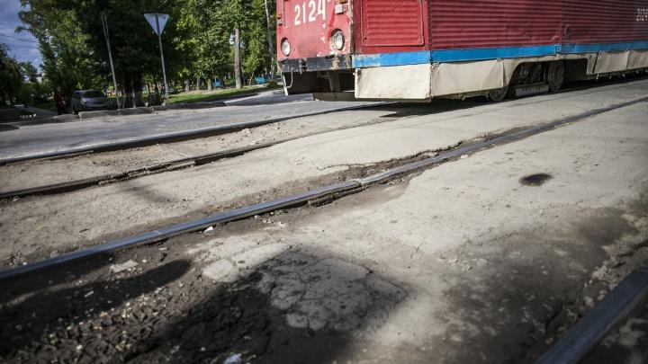 Два трамвая на левом берегу поменяют маршруты из-за ремонта путей