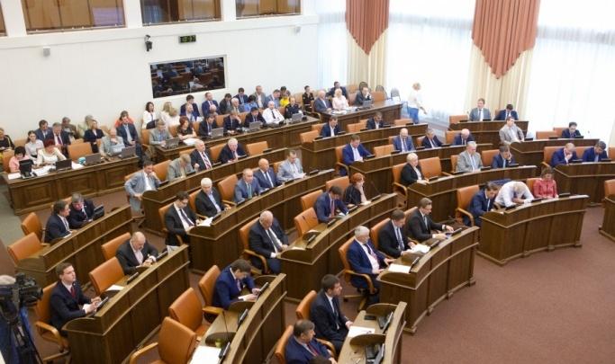 Депутаты захотели лишить краевых пенсионеров выплат и после шквала критики— передумали