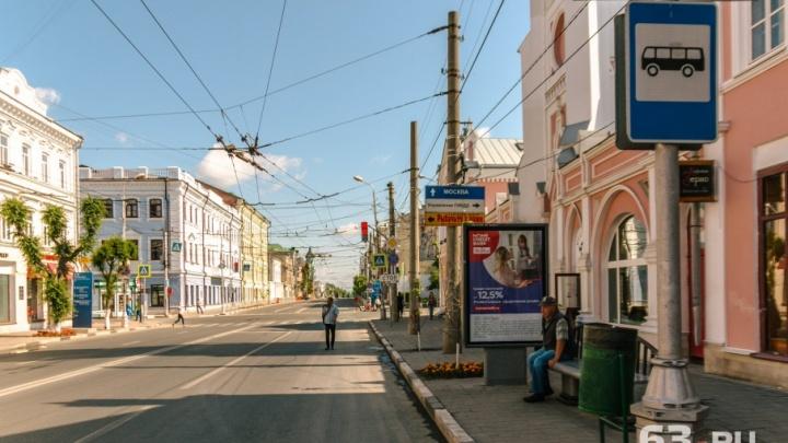 Улицу Куйбышева планируют вновь сделать пешеходной