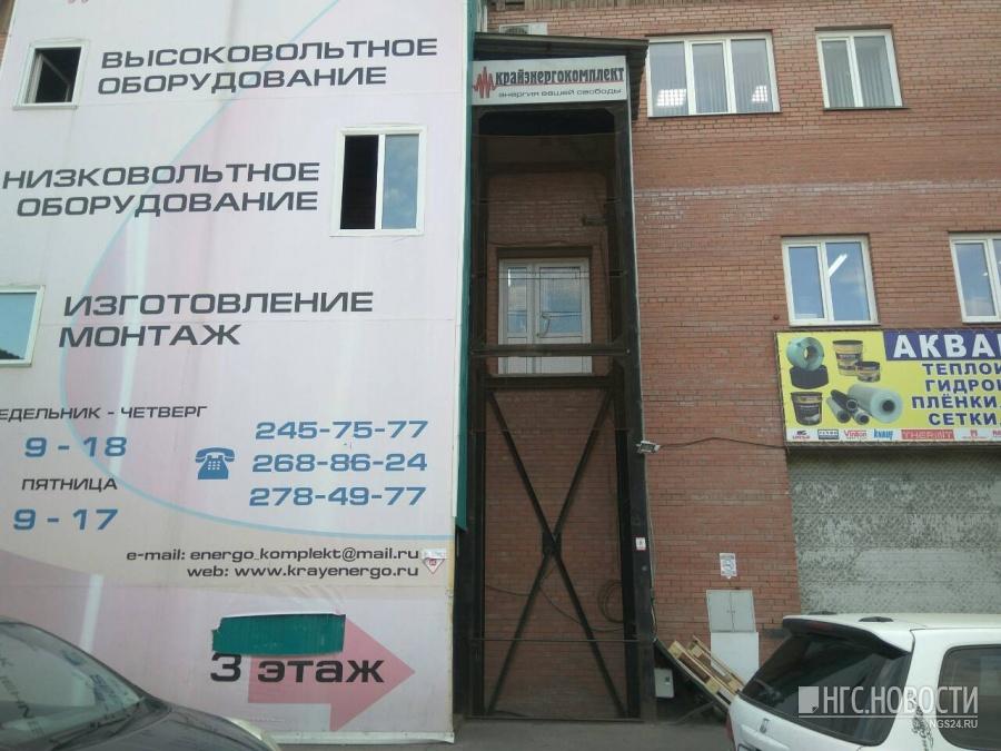 За смерть кладовщика влифте ответит владелец здания наулице Затонской