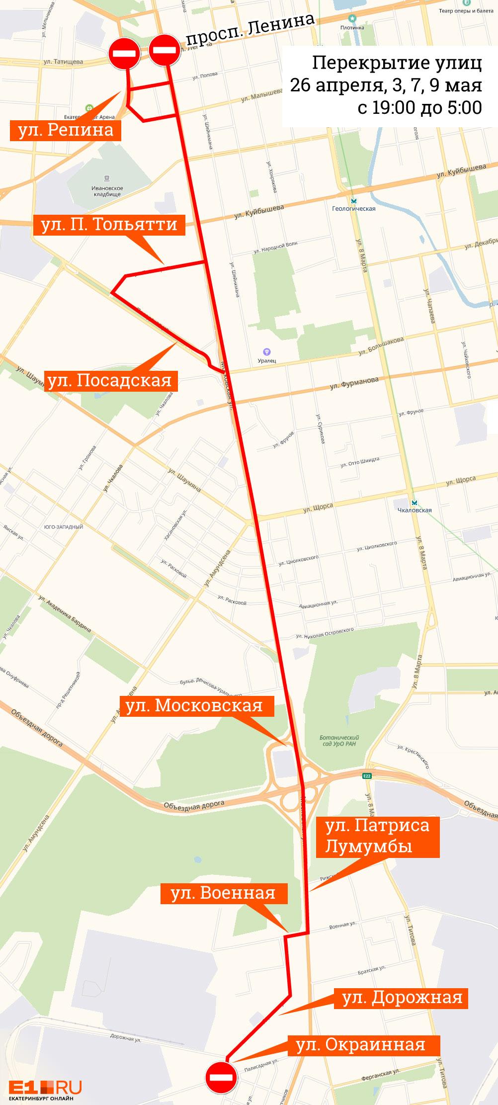 Спланируйте свои маршруты: в Екатеринбурге пройдёт финальная репетиция парада