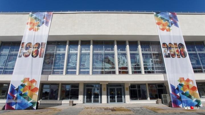 В Волгограде вручили госнаграды архитекторам-реконструкторам ГДЮЦа