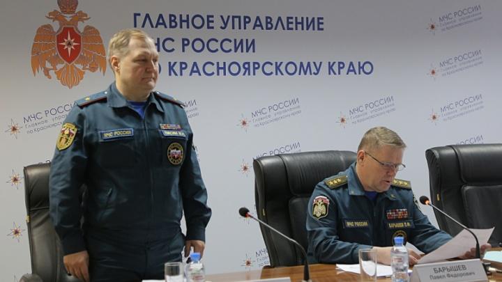 Жена главного спасателя обеднела после его перевода в Красноярск