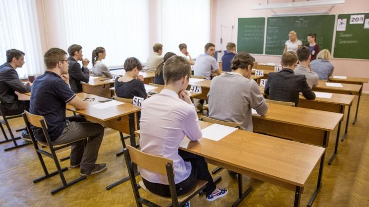 В Ярославской области пять выпускников сдали по два ЕГЭ на высший балл