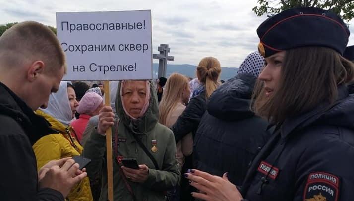 В Красноярске прошел крестный ход с призывами отказаться от строительства храма на «Стрелке»