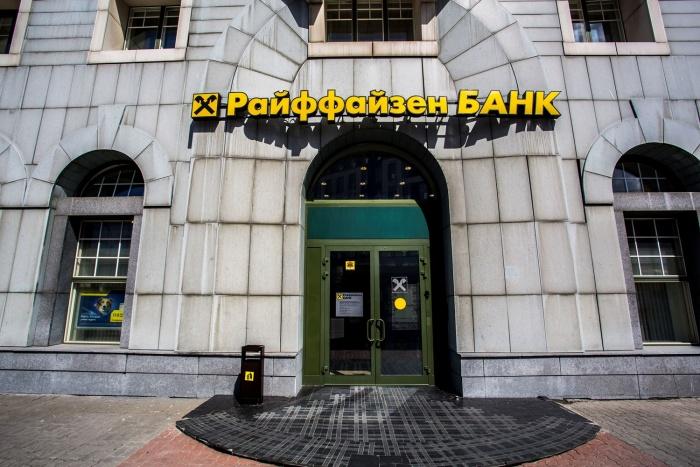 Банкоматы снова заработали