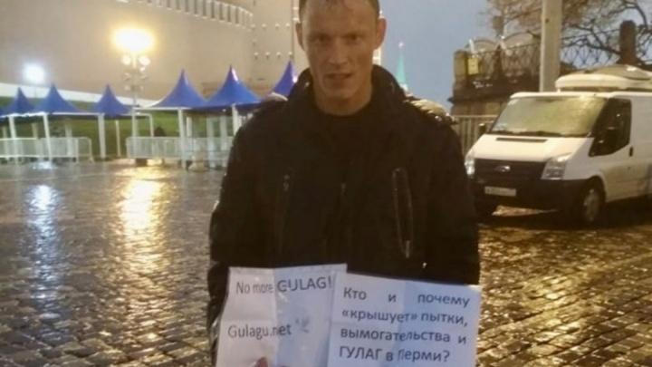 «Он стоит за себя и за того парня»: пострадавший от пыток в ИК-9 осужденный вышел с пикетом к Кремлю
