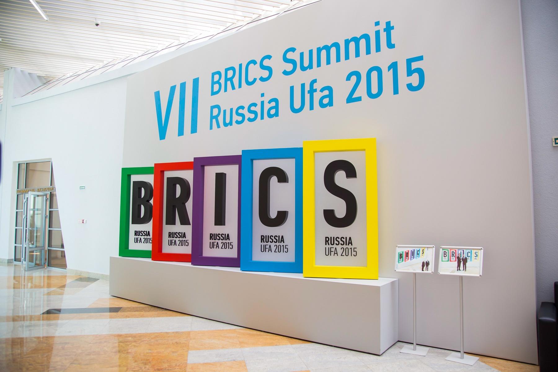 На этой площадке президент России Владимир Путин встречал своих зарубежных коллег