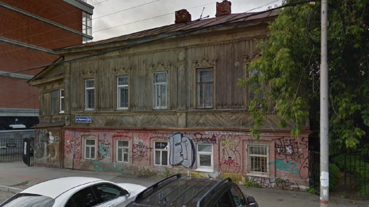 Сменят наличники и раскрасят: в Перми отремонтируют 101-летний дом, где жили известные художники