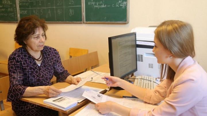 В БашГУ поступила 73-летняя студентка