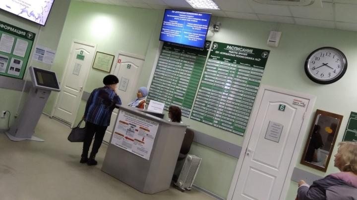 Медучреждения Курганской области получат более 1 миллиарда рублей