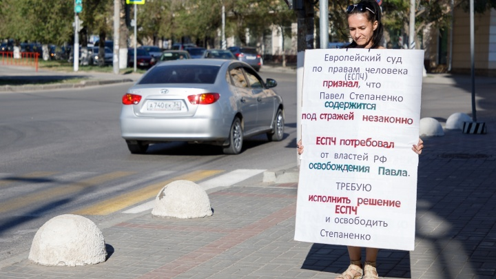 «Мы пять лет бьёмся за правду»: в Волгограде прошли пикеты за справедливый суд над наркополицейскими