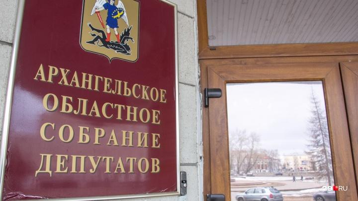 Областные депутаты отобрали право утверждать генпланы у муниципалов
