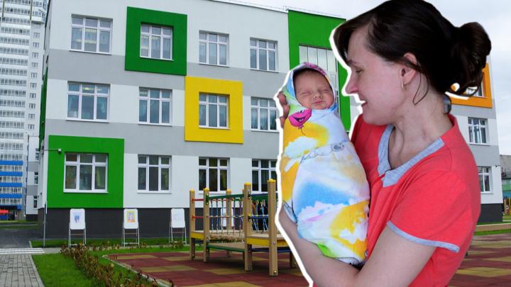 Время рожать: мэрия «нарисовала» огромное количество школ и садиков по всему Екатеринбургу