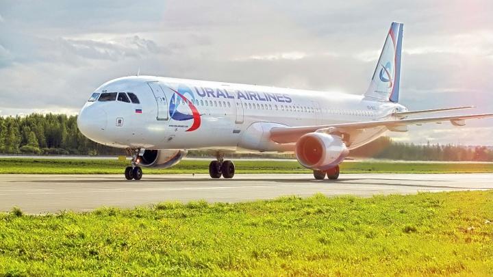 «Уральские авиалинии» режут цены пополам на билеты по России и зарубежью