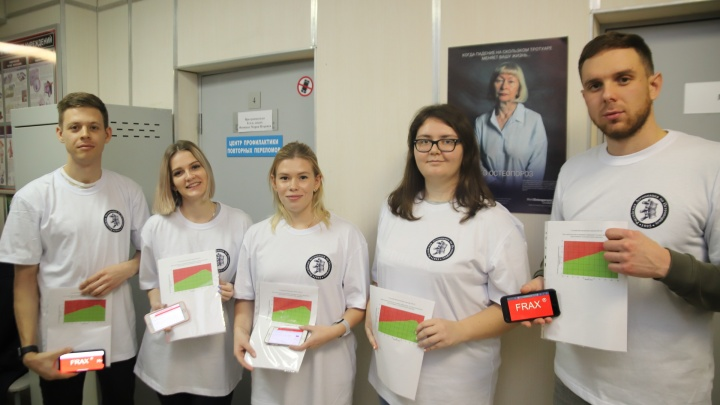 Спасет от инвалидности: в Екатеринбурге открылся центр по борьбе с повторными переломами