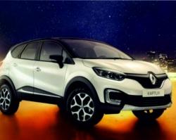 Курганцев приглашают на мировую премьеру Renault Kaptur