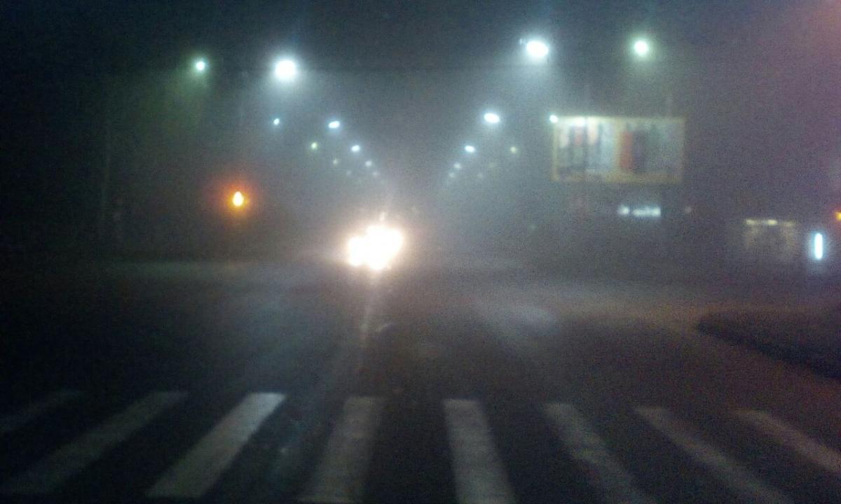 Туман на Большевистской. Фото читателя Михаила Михайлова