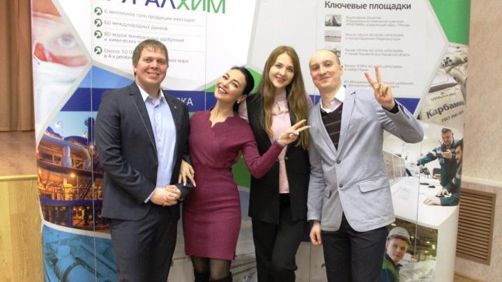 Пермский «УРАЛХИМ» заключил соглашение с учебными заведениями