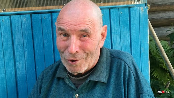 «Нуждается в медицинской помощи»: под Ярославлем ищут дедушку с тростью