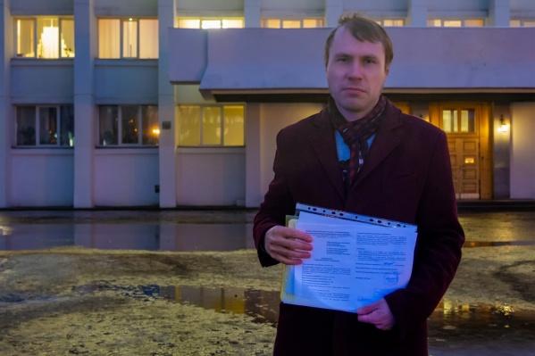 Член партии «Яблоко» Максим Пискунов планировал провести массовый пикет 16 февраля