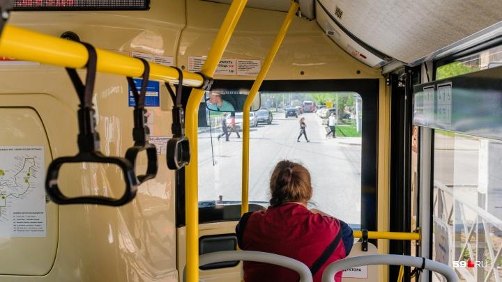 Что за карточку ты мне суешь? В Перми школьницу с новым проездным высадили из автобуса