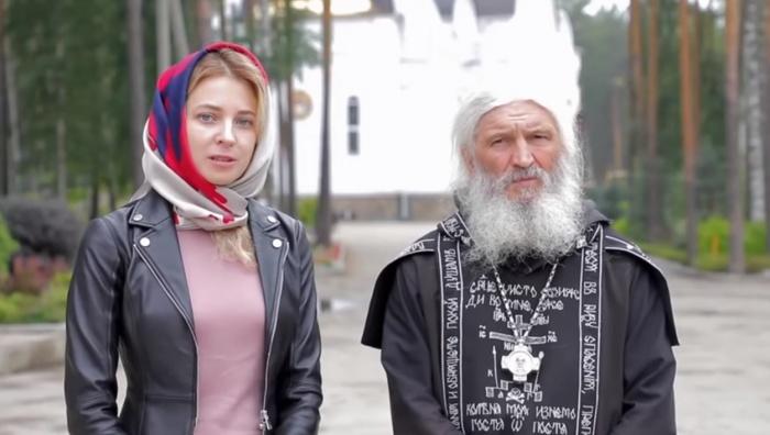 Поклонская и основатель Среднеуральского женского монастыря схиигумен Сергий