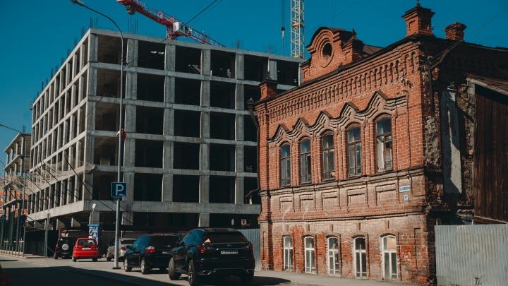 Дом-памятник на Советской хотели повторно продать с наценкой 12 миллионов рублей