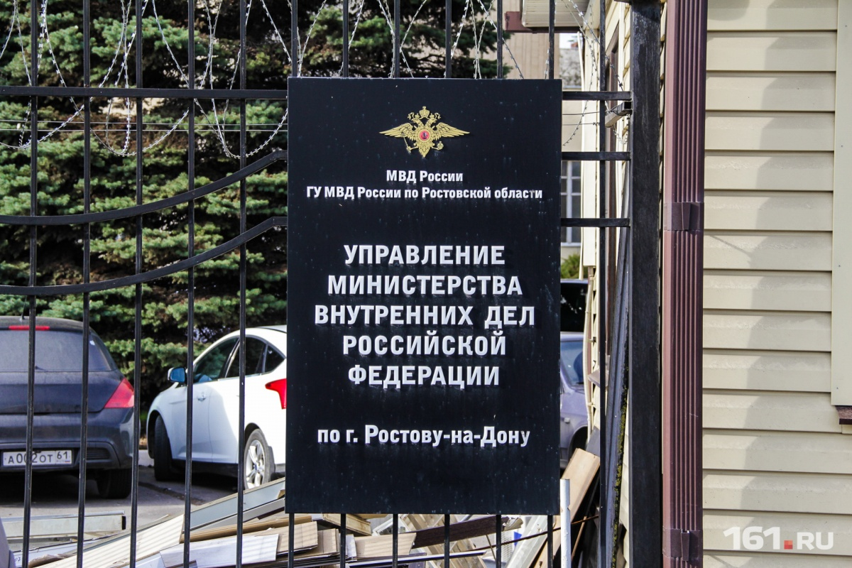 Донской главк уволил подполковника Евгения Якименко