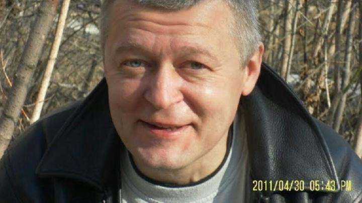 В Екатеринбурге нашли тело пропавшего сыщика уголовного розыска