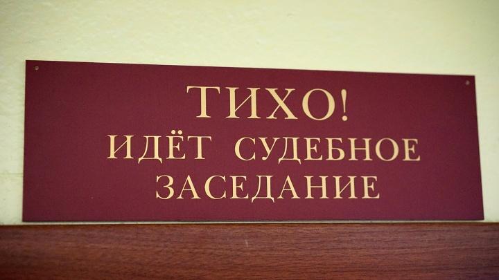 Красноярец засудил страховщиков за клевету о пьяном вождении